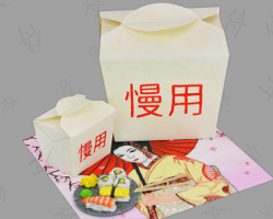 Asia Snackbox Basteln Chinesische Take Away Verpackung