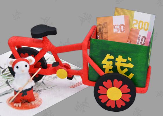 chinesisches fahrrad aus zeitungspapier basteln stilvolles geldgeschenk. Black Bedroom Furniture Sets. Home Design Ideas