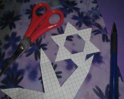 Bastelmaterial: Sternenbox aus Papier