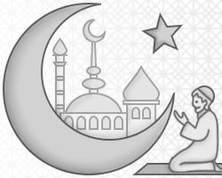 Okul için muafiyet başvurusu. Tanıtım: Qurban Bayramı ve Şeker Bayramı. İndirmek için ücretsiz form. Dil: Almanca. Biçim: PDF